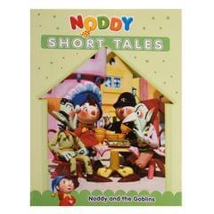 Noddy short tales
