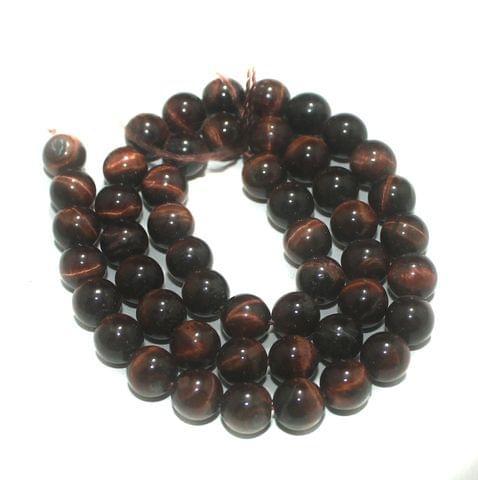 8mm Red Tiger Eye Gemstone Beads 1 String