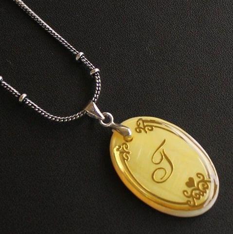 German Silver Chain With Alphabet 'J' Shell Pendants
