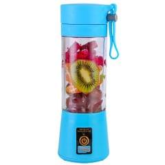 380ml USB Electric Charging Juice Cup Portable