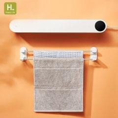 Xiaomi Youpin HL Towel Disinfection Machine Towel Warmer