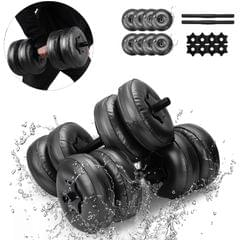 Flexible Fitness Water-filled Dumbbell Heavey Weight