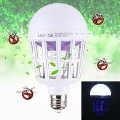 E27 15W White Light + 365 NM Purple Light Mosquito Killer Bulb Lamp, Fly Pest Insects Reject Zapper LED Ball Steep Light, AC 175-265V