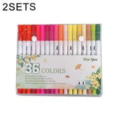 2 Sets 36 Color Double Head Hook Line Pen Color Marker Soft Head Watercolor Pen Art Supplies Children Gift Painting Set