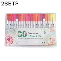 2 Sets 60 Color Double Head Hook Line Pen Color Marker Soft Head Watercolor Pen Art Supplies Children Gift Painting Set
