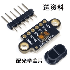 940nm Laser Distance Module Flight Time Ranging Sensor with Optical Cover