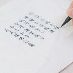 10Pcs Handmade Xuan Paper Washi Paper Stationery Paper Saffron Style