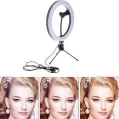 10inch 26cm LED Ring Light for Photography Video Fill Light Camera Selfie B