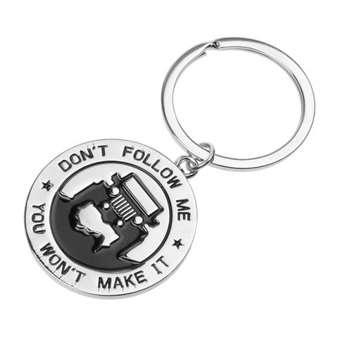 """Round Car Key Chain Word Cover for """"Don't Follow Me - You Won't Make It"""""""