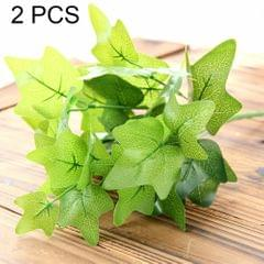 2 PCS Artificial Plants For Plastic Flowers Household Store Supplies Decoration Japanese Creeper Leaf