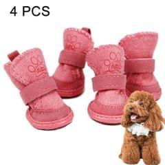 4 PCS New Style Winter Lamb Fur Snow Boots Pet Dog Shoes, Length: 5.0cm, Width: 4.3cm (Pink)