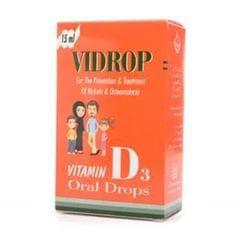 فيدروب قطرات عن طريق الفم فيتامين د 15 مل