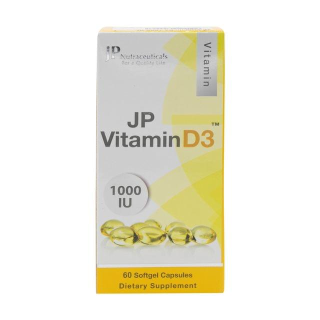 جي بي فيتامين د 3 1000 - 60 كبسوله