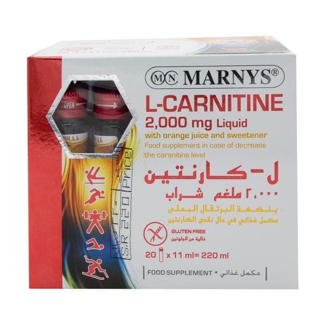 مارنيز السائل L- كارنيتين 2000 ملغ