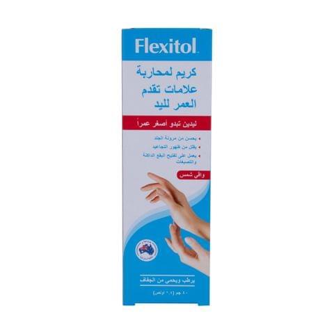 كريم لترطيب اليدين ومقاومة علامات تقدم السن 40 جرام
