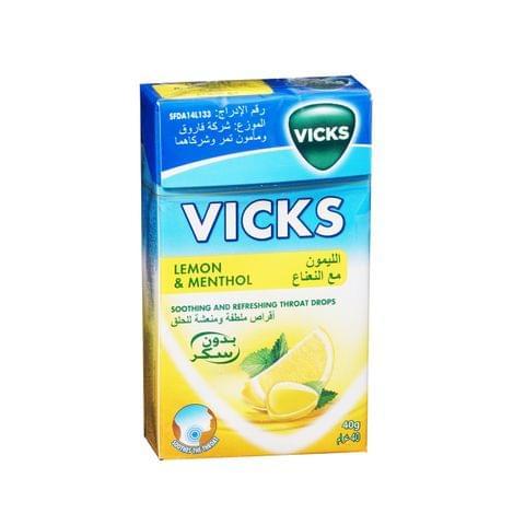 اقراص ترطيب وتطهير الحنجرة - الليمون والمنثول، 20حبة