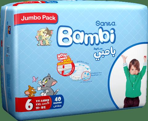 حفاضات اطفال جامبو ، كبير جدا ، 40 حفاض