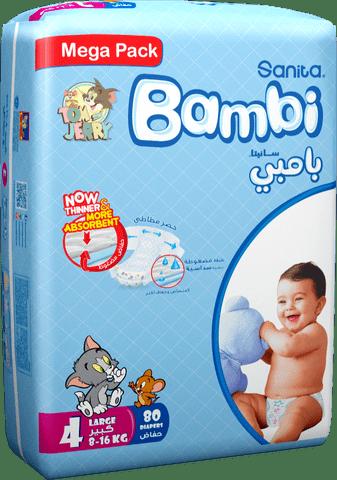 بامبي حفاضات أطفال 80 حبة