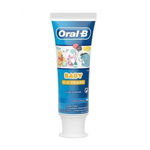 معجون أسنان للأطفال- 75مل