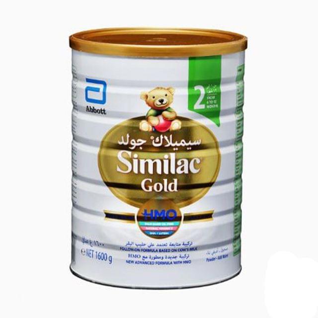 سيميلاك جولد 2 1600 جرام