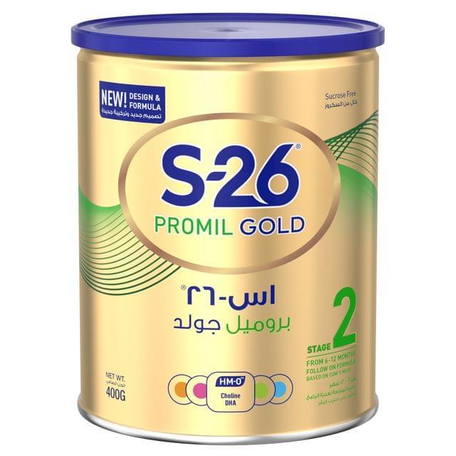 إس 26 بروميل جولد 2 400 جرام