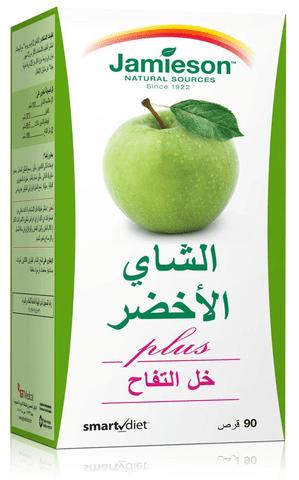 شاي أخضر و عصير التفاح