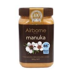 عسل مونيكا نيوزلندي 500غ