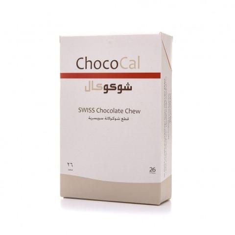 شوكوكال 26 قطع شوكولاته سويسريه