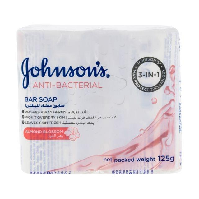 صابونة بار مضادة للبكتيريا بزهرة اللوز 125جم - 3+1 مجانا